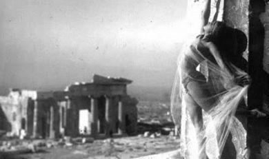 Δείτε την γυμνή φωτογράφιση που έγινε στην Ακρόπολη το... 1928!!!
