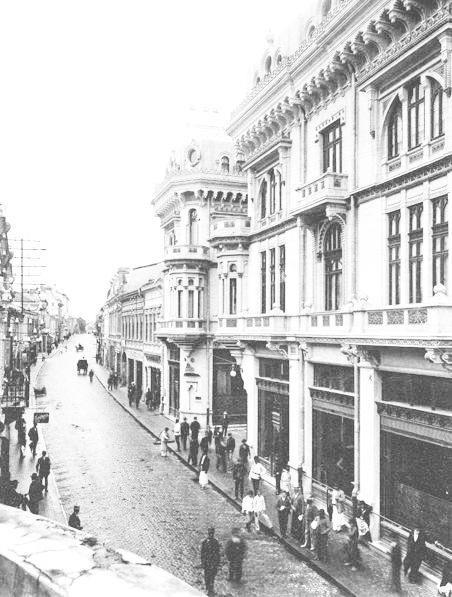 Craiova - Hotel Minerva - antebelica