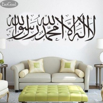 Special Prices EsoGoal Muslim Style Wall Art Sticker Removable for Home Paint Living Room Bedroom Decal Islamic Decor, 60*22cmOrder in good conditions EsoGoal Muslim Style Wall Art Sticker Removable for Home Paint Living Room Bedroom Decal Islamic Decor, 60*22cm Before ES458HLAASPHBEANMY-62548358 Furniture & Decor Home Decor Wall Stickers & Decals EsoGoal EsoGoal Muslim Style Wall Art Sticker Removable for Home Paint Living Room Bedroom Decal Islamic Decor, 60*22cm