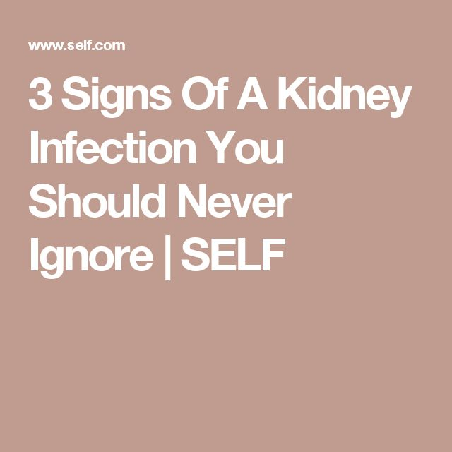 3 Signs Of A Kidney Infection You Should Never Ignore | SELF