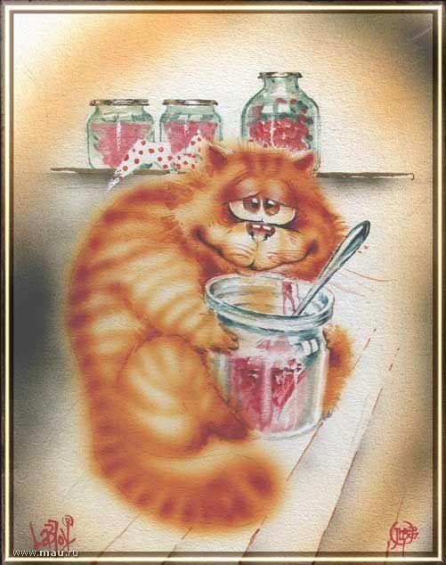 Кошки картинки с вареньем