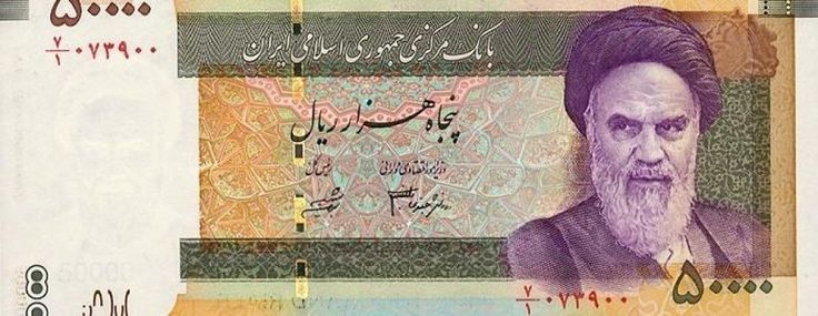 Short article on the Iranian Rial and revaluation (RV). #iranianrial