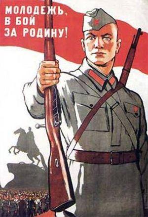 43.¡La gente joven, lucha por la Patria!