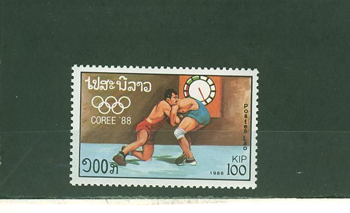 lutte Laos 1988 neuf ** Jeux Olympiques de Seoul