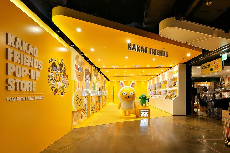 Kakao Friends Pop-up Store - Urbantainer