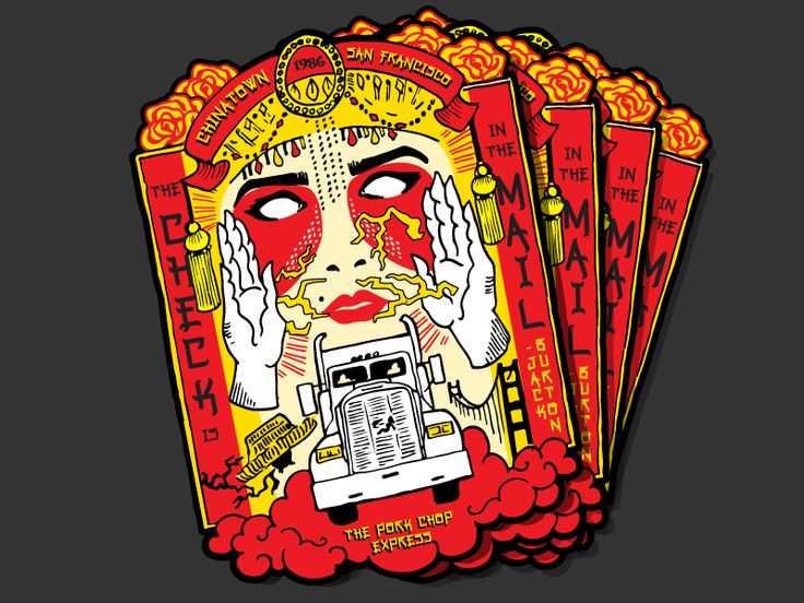 Big Trouble In Little China Sticker For Slap Stick