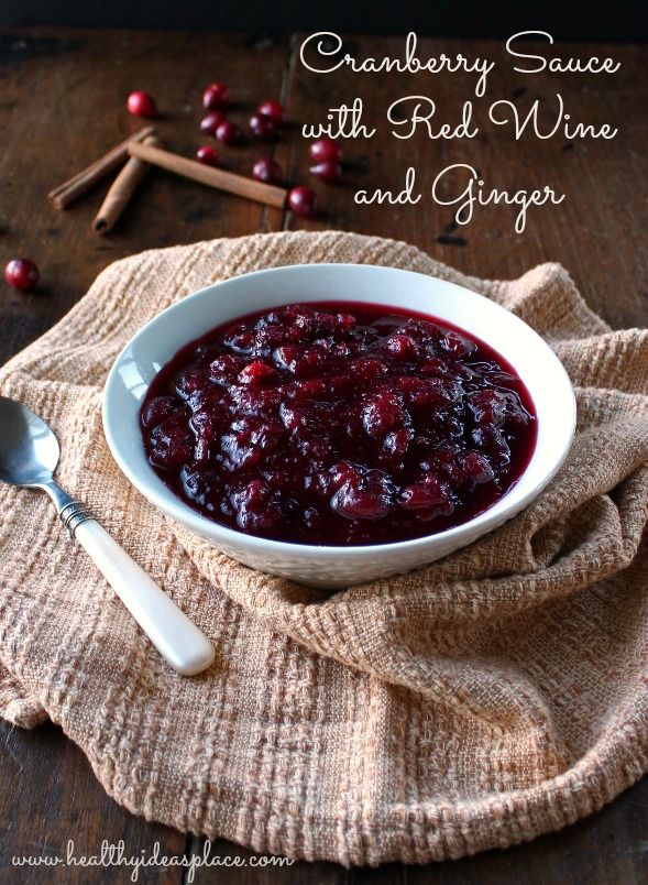 Cranberry flavor shines through in this cranberry sauce where cranberries are simmered with red wine and ginger, and sweetened with maple syrup and honey.