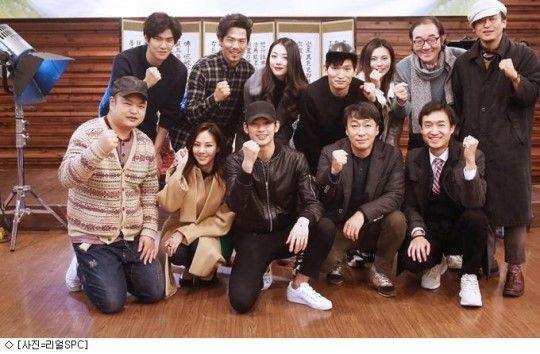 Kim Soo Hyun's Comeback Film Finalizes Main Cast, Stars Sulli, Sung Dong Il