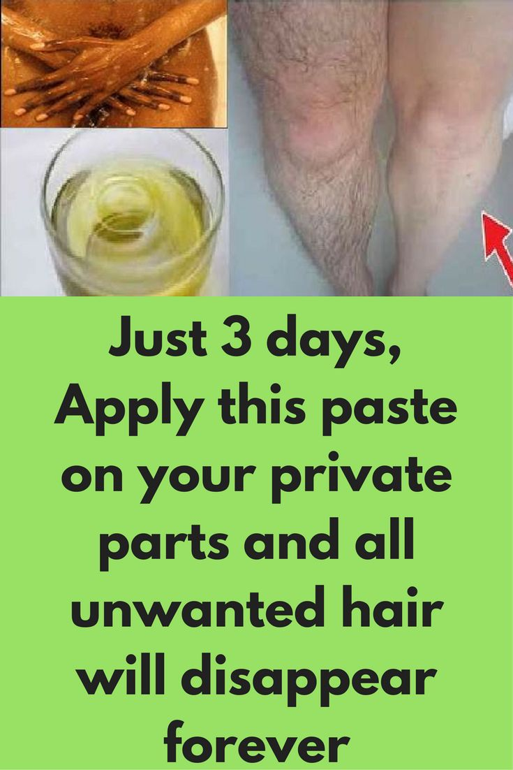 Just 3 days, Apply this paste on your private parts and all unwanted hair will disappear forever Generally we either use hair removal cream or razor method to remove all those unwanted hair from our pubic area but both of them have their own side effects. Today I will tell you one 100% natural way that will take few days time but results are 100% guaranteed and permanent. FOr this method you …