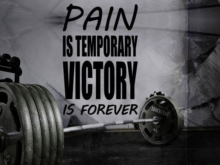 Best victory quotes ideas on pinterest religious