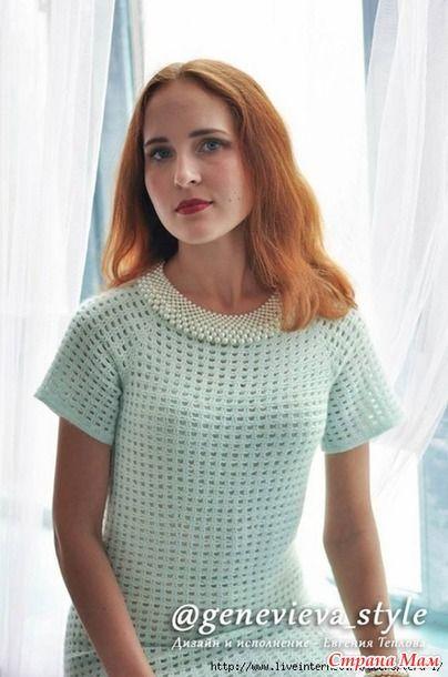 . Простота и элегантность. Платье крючком от Евгении Тепловой