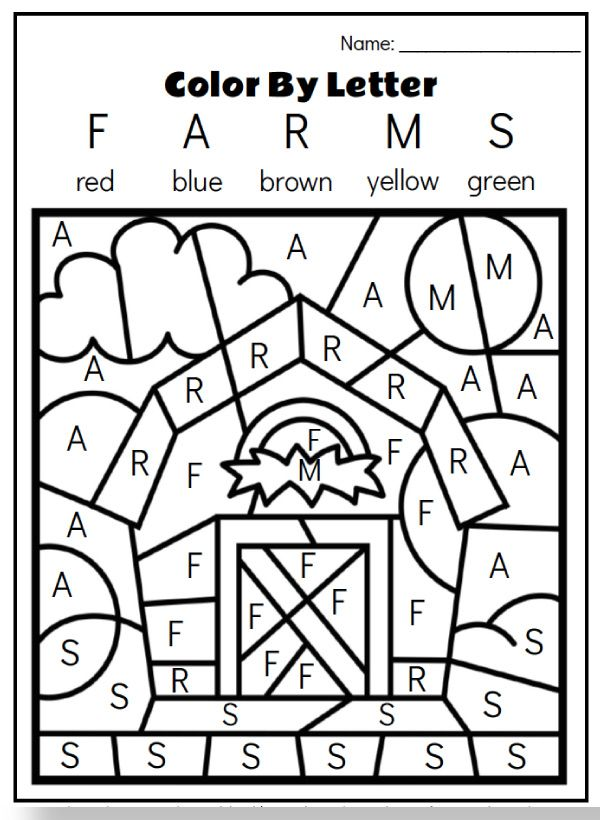 - Free Printable Farm Color By Letter Download This Free Farm Coloring Page.  It's A Simple … In 2020 Farm Theme Preschool, Preschool Learning,  Kindergarten Coloring Pages