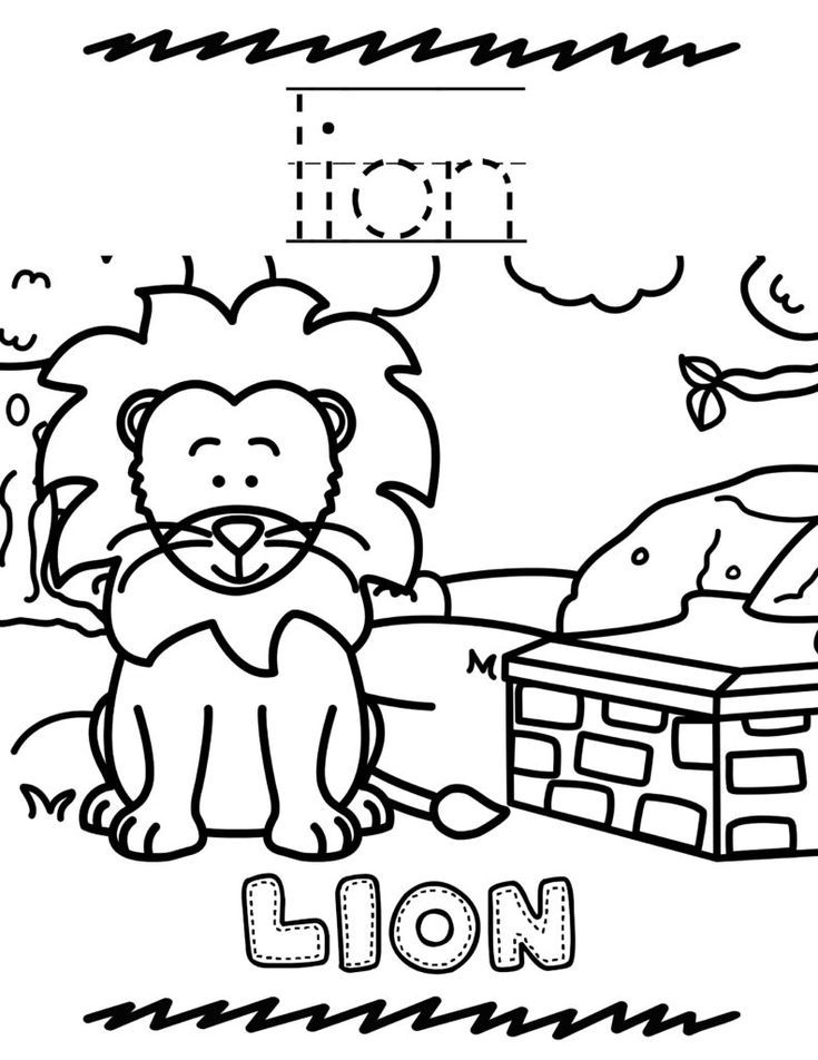 Free Printable Zoo Animal Coloring Book For Kids Animal Coloring Books Zoo Animal Coloring Pages Zoo Coloring Pages