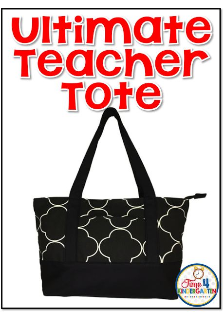 Must Have Teacher Tools Week 9: Ultimate Teacher Tote