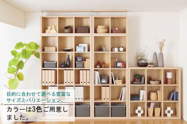 ディスプレイラック シェルフ 木製 カフェ風 北欧 収納 ミッドセ :0000b03664:インテリアショップatom - 通販 - Yahoo!ショッピング
