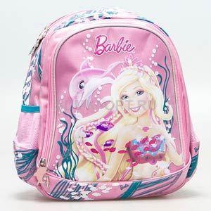 Предлагаем качественные рюкзаки для школы!