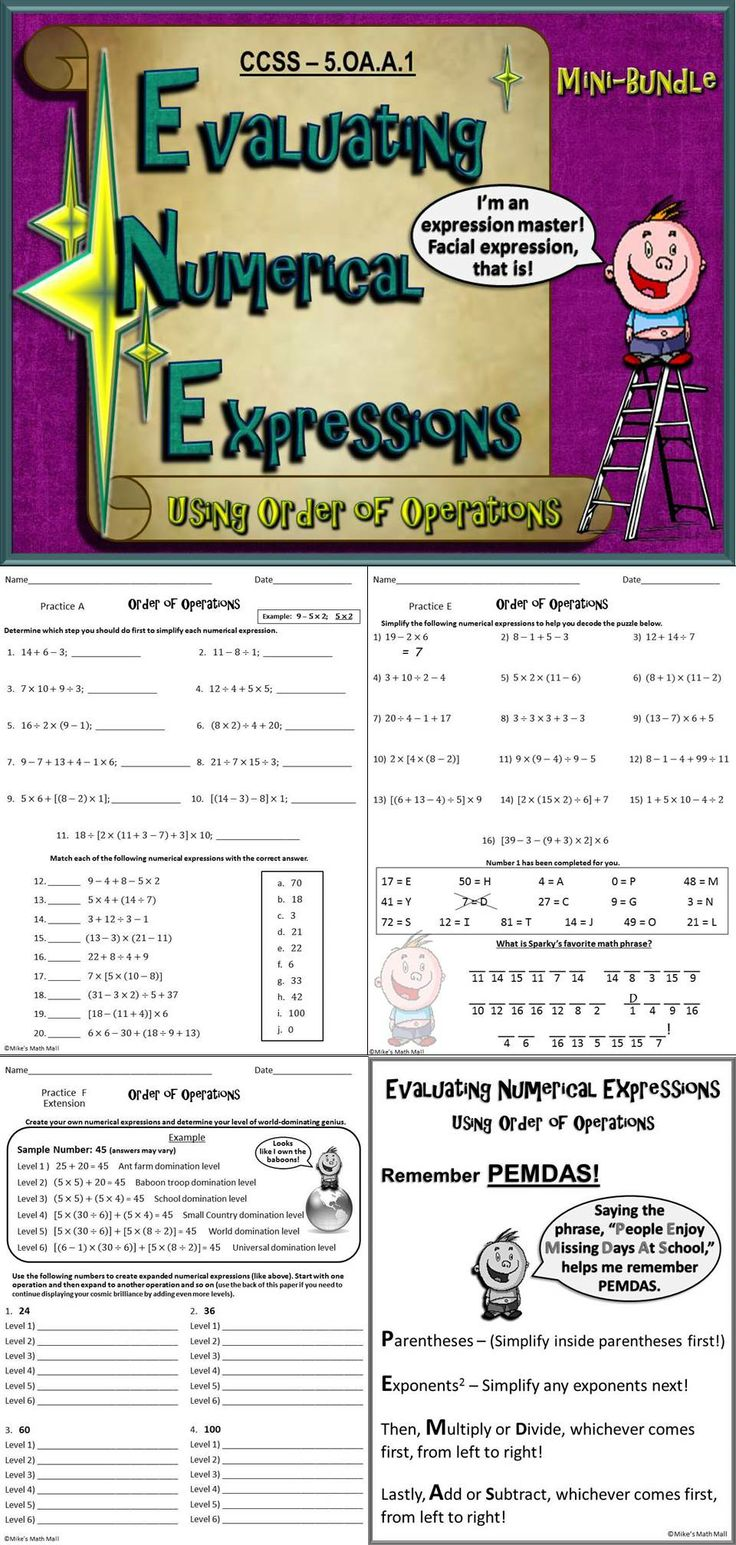 This is an awesome bundle of resources that will teach your students how to Evaluate Numerical Expressions using Order of Operations. This bundle completely covers CCSS for 5.OA.A.1