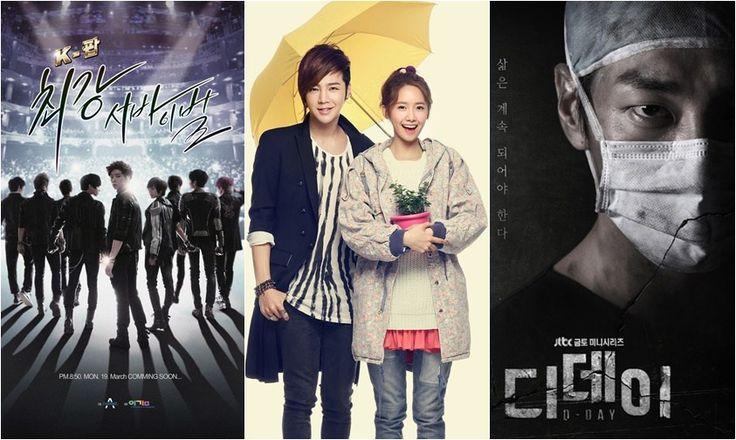 Novos dramas coreanos disponíveis no catálogo da Netflix
