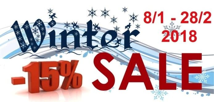 Χειμερινές Εκπτώσεις 2018! από Δευτέρα 8/1 έως 28/2/2018 -15% σε ΟΛΑ!🤪 τα είδη μας, για της ηλεκτρονικές παραγγελίες μέσω του www.MarketNet.gr