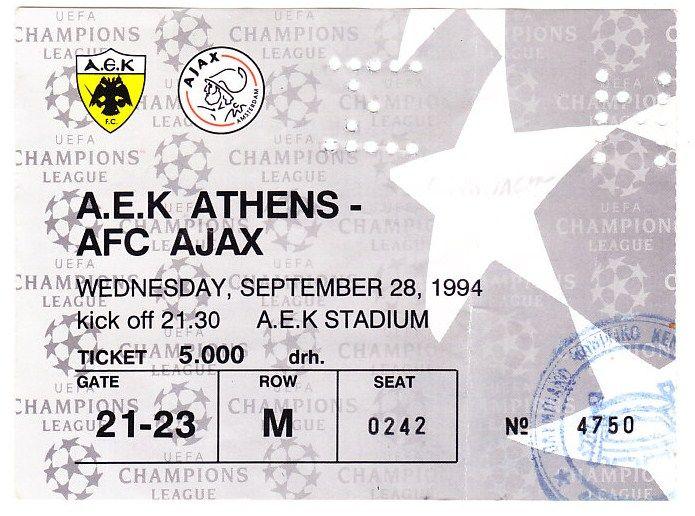 (1994) 28-9 CHAMPIONS LEAGUE ΟΜΙΛΩΝ ΑΕΚ-ΑΓΙΑΞ 1-2 (ΣΑΒΕΒΣΚΙ) ΝΕΑ ΦΙΛΑΔΕΛΦΙΑ