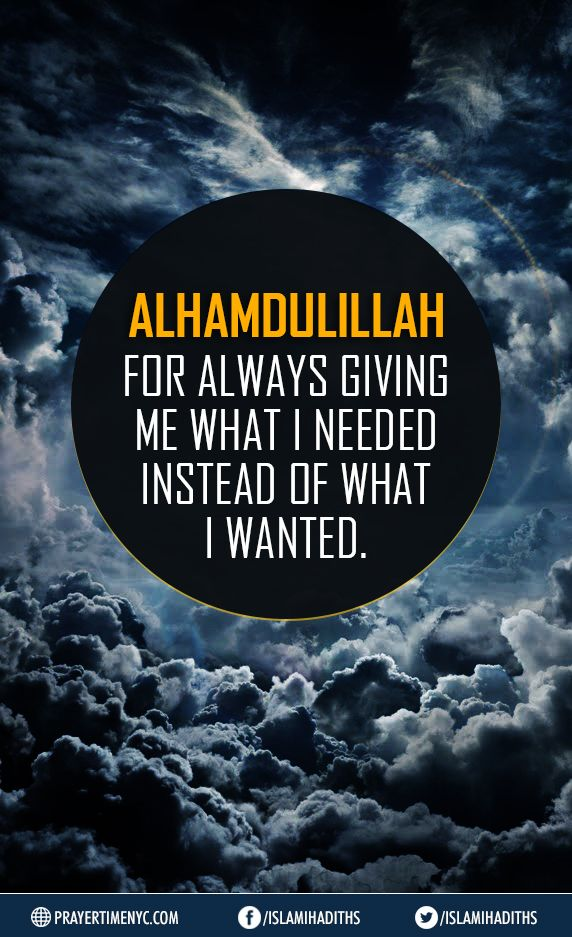 Best Inspirational Islamic Quotes On Being Thankful & Alhamdulillah. #islamicquotes #muslimquotes #religion #muslim #islam #Allah #alhamdulillah #inspirationalislamicquotes #goodreads