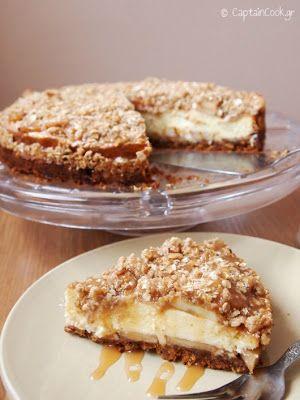 Captain Cook: Cheesecake με Καραμέλα, Μήλα και τραγανή επικάλυψη ( Caramel Apple Crumble Cheesecake)