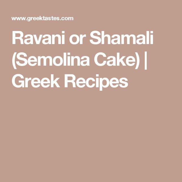 Ravani or Shamali (Semolina Cake)   Greek Recipes