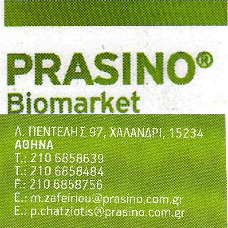 """""""ΠΡΑΣΙΝΟ"""" Biomarket Λ. Πεντέλης 97, Χαλάνδρι, 15234 2106358639"""
