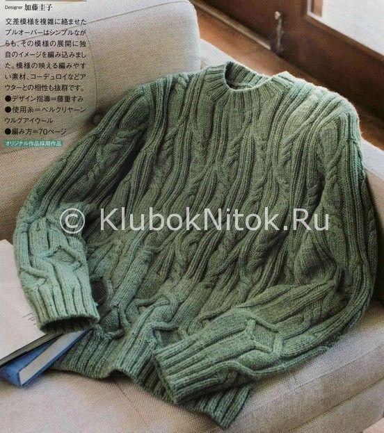 Пуловер с узорами кос и резинки | Вязание мужское | Вязание спицами и крючком. Схемы вязания.