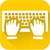 ASL Skrivbok – Ordbehandlare med talsyntes