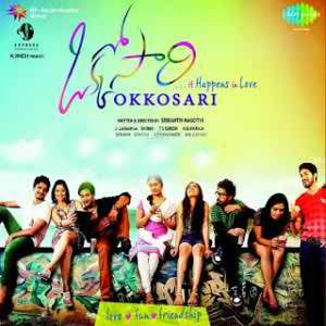 Okkosari Mp3 Songs Pk,Okkosari Mp3 Songs,Download Okkosari songs Mp3,Okkosari Full Mp3,Okkosari Audio songs,Okkosari Download audio: http://mp3songs3.in/okkosari-2015-telugu-movie-all-mp3-songs-pk-download/