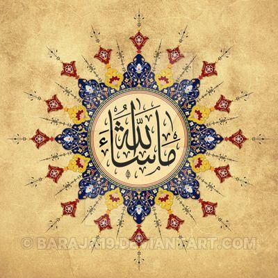 Masha'Allah by Baraja19