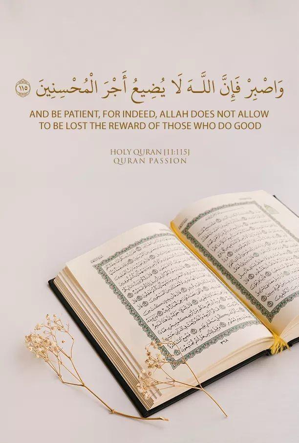 Pin By Quran Passion On Quran Passion Beautiful Quran Quotes Islamic Inspirational Quotes Quran Verses