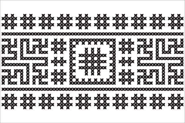 Semne Cusute fragment de panza cusuta, la Muzeul de Etnografie si Istorie Naturala, Chisinau, Moldova