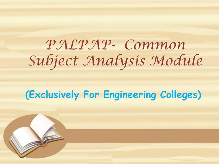 Palpap – Examination Management, Palpap ERP give Common Subject Analysis module to Engineering College. Designing Colleges The first scholastic year for each division understudies have regular subjects. It's extremely hard to dissect that college Pass rate In manual, yet Palpap have answers for that problem.To recuperate that Manual strategy Palpap Introduced Common Subject Analysis Module for Engineering College.