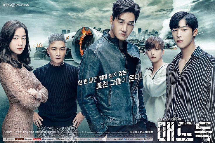 Korean Drama : Mad Dog - watch online - full episode