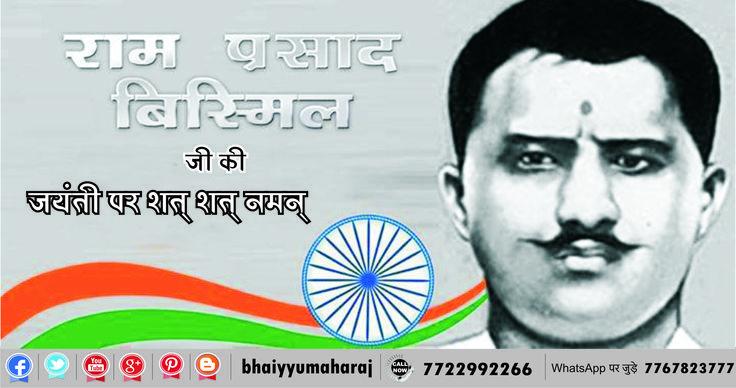 Proudly remembering Great Freedomfiighter Ram Prasad