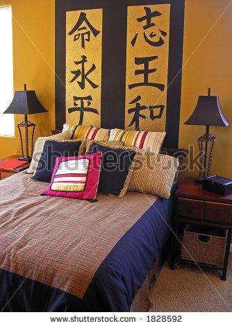 Best 20+ Asian bedroom decor ideas on Pinterest | Asian bedroom ...