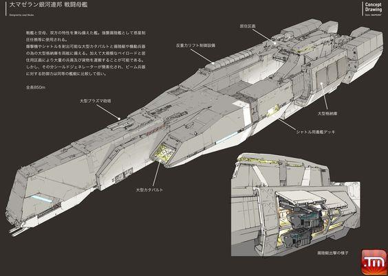 Images Infinite Space - Artwork - spaceship 2