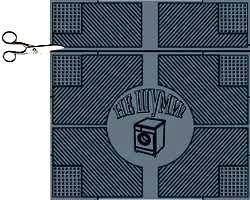 Универсальный резиновый коврик для бытовой техники Не шуми