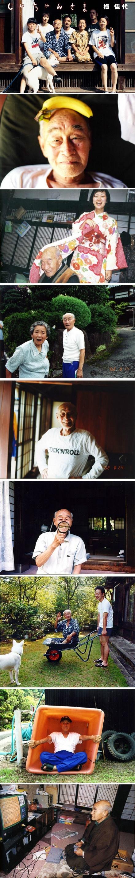 日本摄影师梅佳代 (うめかよ)于2008年出版的摄影集《我们的爷爷》,镜头里的老爷子尽显淘气,像个长不大的老男孩。