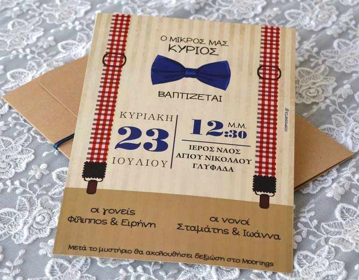 Προσκλητηρία Βάπτισης,N. Αττικής ,Fleur Du Jour www.gamosorganosi.gr