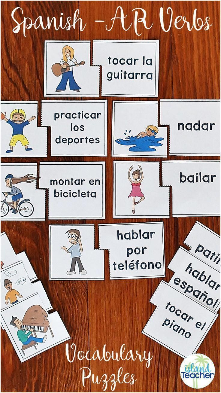 Spanish Ar Verbs Matching Puzzles Includes 2 Versions Color And Black White Along With Suggestio Learning Spanish Spanish Lessons For Kids Spanish Classroom [ 1308 x 736 Pixel ]