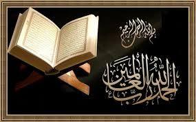 Welcom Onlin Quran Academy