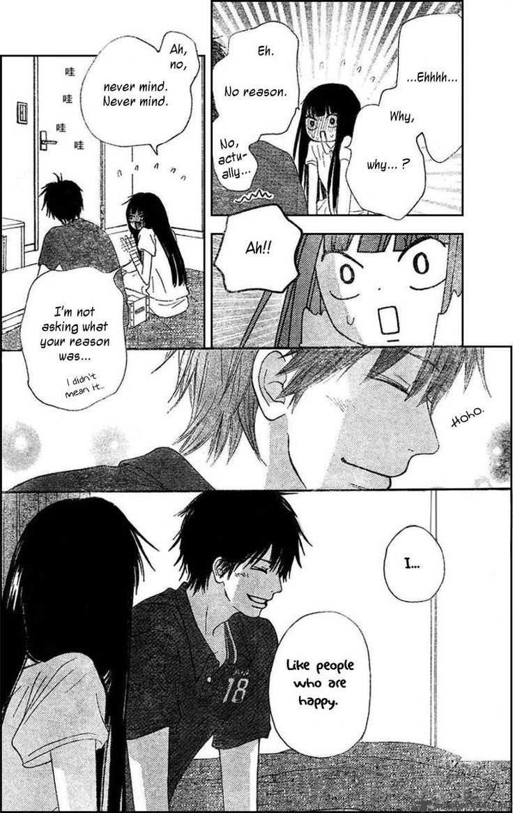 tumblr_ng2cekXBGg1rzd89uo1_500 19 Shoujo Moments That You Wish Your First Love Was Like