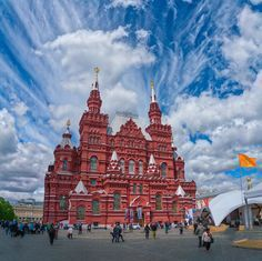 The Red Square in Moscow, Russia.