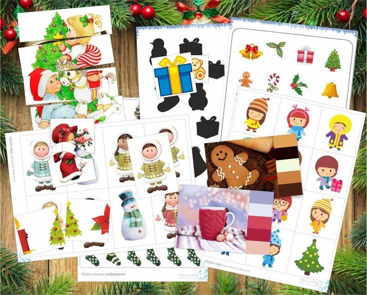 """Объёмный комплект """"Зимний"""" для занятий с детьми, в т.ч. по методу Шичида - Раннее развитие - Babyblog.ru"""