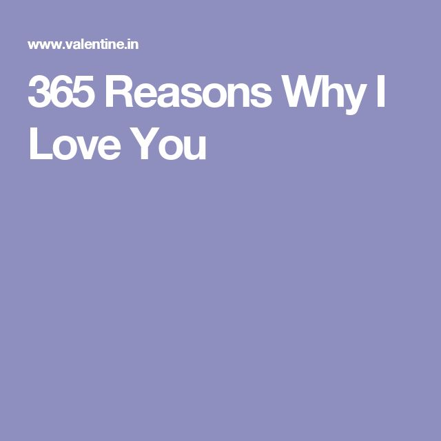 365 Reasons Why I Love You