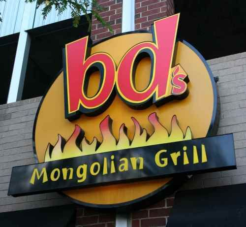 Chang's mongolian grill coupons