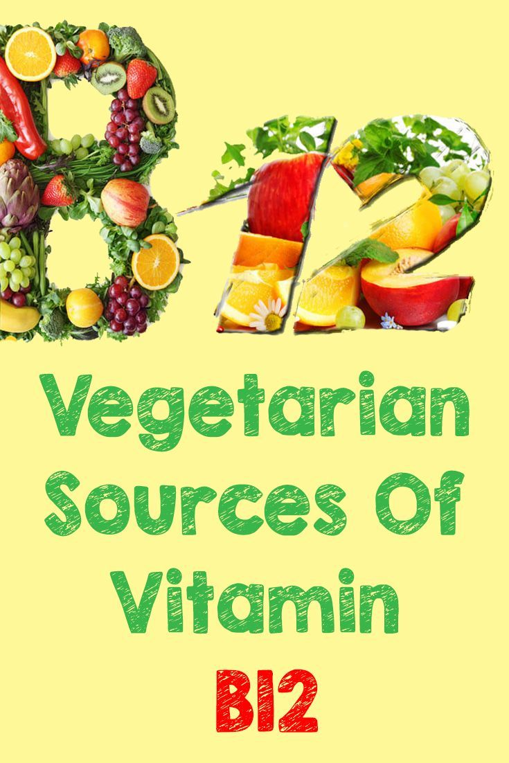 Vitamin B12 is essential to overall health, and can easily